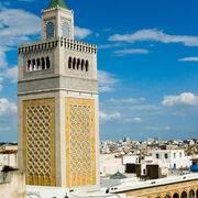 Car hire Tunis